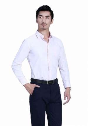 粉色商务长袖衬衫